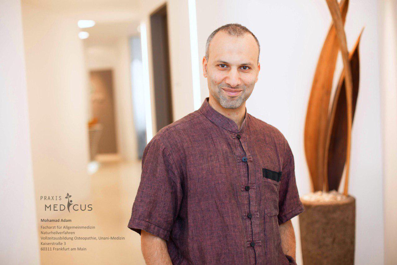 Expert Marketplace -  Mohamad Adam - Impressionen eins
